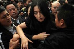판빙빙 스캔들 여파 끝나지 않았다…성관계 동영상· 탈세 폭로자 추이융안 실종설까지