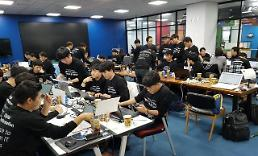 콘진원, IT신기술사관학교 교육생 대상 핀테크 해커톤 개최