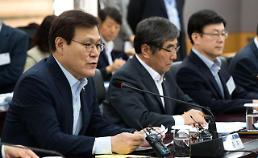 [2018 국감] 최종구 韓美 금리격차 커지면 경제 우려 있다