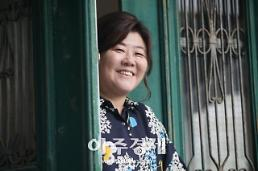 [AJU★인터뷰①] 이정은 함블리 수식어, 가문의 영광…미스터 션샤인 역사 알게 된 계기