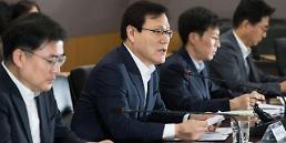 [2018 국감] 최종구 국내 경기 하강국면···다만 위기 심각하지 않다