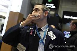 美 증시 폭락에 아시아 증시 아우성..닛케이 4%↓