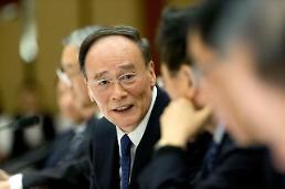 판빙빙 성관계 동영상 스캔들 왕치산 누구?… 중국 내 서열 2위 시진핑 권력구축 일등공신