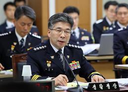 [2018 국감] 고양 저유소 화재 부실수사 도마…여야, 경찰청 질타