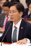 [2018 국감] 성윤모 산업부 장관 재생에너지는 성장동력…3020 이행계획 가능