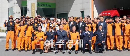 김부겸 장관 남양주 방문‥화재대응 관계자 격려