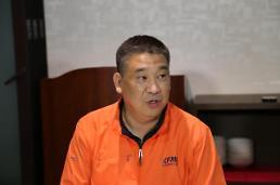 최승재 회장 홍종학 장관이 소상공인단체 분열 조장한다