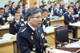 [2018 국감] 야당, 경찰 '가짜뉴스' 처벌 두고 정치편향적 비판