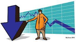 [아주종목분석] 증권주, 증시 급락에 연이어 하락