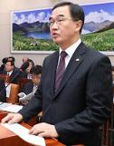 [2018 국감] 5·24 해제 연일 논란…조명균 구체 검토 안했다 일축