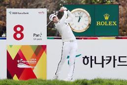 박성현, 국내 LPGA 대회 첫날 쭈타누깐에 '기선 제압'