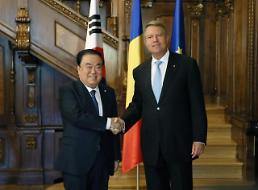 문희상 의장, 루마니아 지도부와 '연쇄 면담'…양국 간 경제협력 활성화 당부