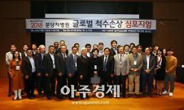 분당차병원 '글로벌 척수손상 심포지엄' 개최