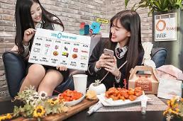 SK텔레콤, 중고생 위한 '0 틴 위크' 개최
