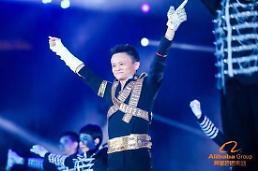 은퇴선언 알리바바 마윈, 올해의 중국 최고 부호