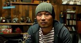 15년 미투 폭로 당했던 강도하, 성추행 혐의로 검찰 송치…대표작 위대한 캣츠비