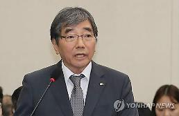 [2018 국감] 윤석헌 포스코 회계처리 관련 조사하겠다