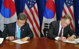 정부, 한미 FTA 개정의정서 비준동의안 국회 제출