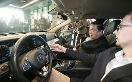 [아주포토] 문희장 국회의장, 루마니아 삼성 하만 R&D센터 방문