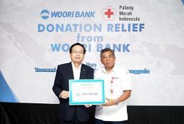 우리銀, 인도네시아 재난구호 성금 10억 루피아 전달