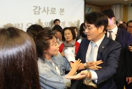 """[2018 국감] 박용진 """"비리유치원 명단 추가 공개할 것"""""""
