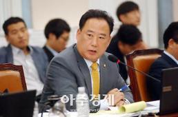 [2018 국감] 강원랜드 공공기관 청렴도 '꼴찌'