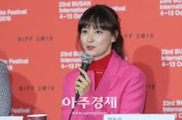 이나영, 9년만에 드라마 복귀작 tvN 로맨스는 별책부록 출연 확정…이종석과 로코 호흡