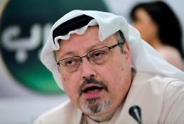 [세계는 지금] 사우디 反정부 언론인 피살 의혹에 분노한 지구촌