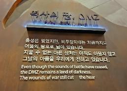 한국관광公, 판문점·DMZ 등 지방관광상품 개발 총력