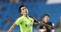 장학영 승부조작 혐의 구속, '2011년 K리그 승부조작 사건' 재조명