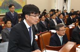 [속보]김상조, 심판관리관 직무정지한 것...직원 다수의 갑질 신고 있었다