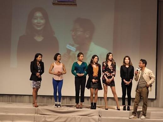 한·중·일 2018 아시아 왕홍 라이브쇼케이스 파티 개최