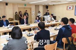 하남시 SNS 서포터즈 4기 간담회 개최