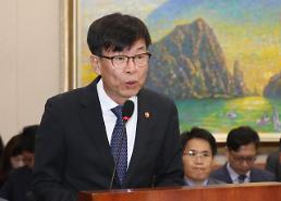[속보]김상조, 항공 마일리지 양도 가능하도록 협의중