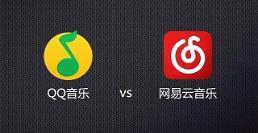 중국의 멜론'은 누가 될까?… 경쟁 치열해진 中 음원 플랫폼 시장