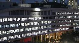 [2018 국감] 김수민 국립박물관문화재단 인사담당자 점수조작