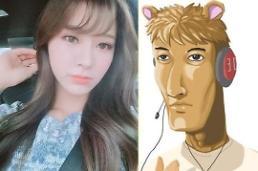우왁굳 오영택·갓경누나 김수현 아나운서 누구?… 게임계 인기 스타 부부 탄생