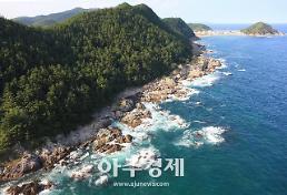 [경북도] 경북구간 해파랑길 걷기 프로그램 운영