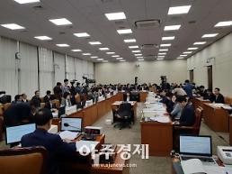 """[2018 국감]""""'발사르탄' 사태 식약처 대처 부실""""…복제약 규제론 '두각'"""