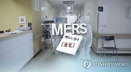 메르스(MERS), 16일 0시 상황 종료