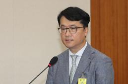 """[2018 국감]치킨업계 첫 국감 출석, 박현종 bhc 회장 """"상생방안 검토"""""""