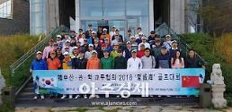 우리은행, 중국 웨이하이서 '2018 웨이하이사랑 골프대회' 개최