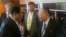 문희상 의장, 북한 리종혁 아태위 부위원장과 비공개 면담