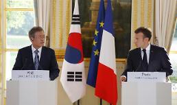 [전문] 한-프랑스 정상회담 공동선언