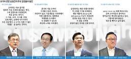 [삼성 위기와 도전-下] 권오현 말하는 '초격차'... 이미 삼성 안에 있다