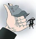 中 국진민퇴 논란 해소 나선 국유기업 관할부처
