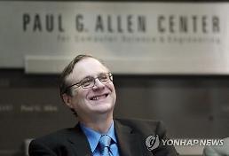 MS 성공신화 일군 폴 앨런, 65세로 별세