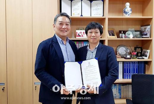 경복대 유통경영과, 홈누리마트와 취업보장형 산학협약