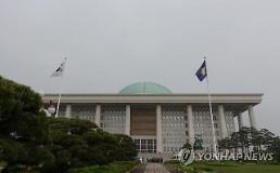 [2018 국감] 권미혁 선관위, 선거결과에 따라 홍보 좌지우지