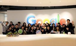 구글코리아, '구글 여성 소프트웨어 캠프' 3기 모집